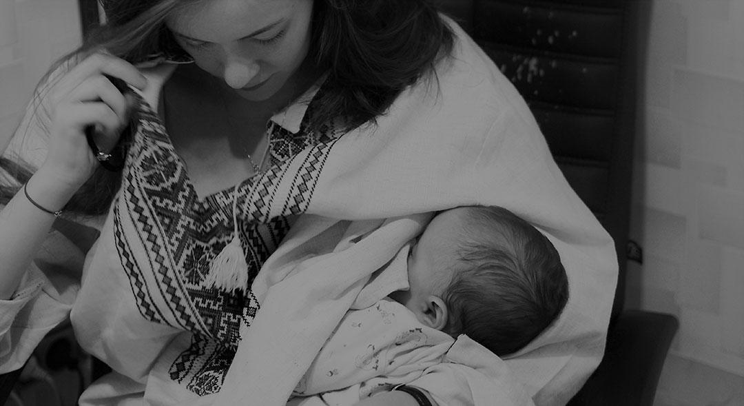 Mamá amamntando a su bebé